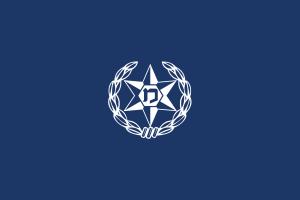מנעולן מקצועי באישור משטרת ישראל